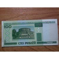 Банкнота UNC 100 рублей Беларусь 2000 год серия гЛ 4397241