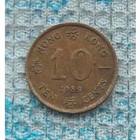Гонконг 10 центов 1989 года