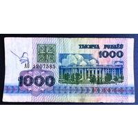 Беларусь, 1000 рублей 1992 года, серия АО