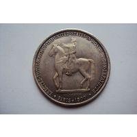 Доллар США 1900 года.