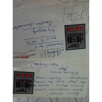 Автограф Корш-Саблина