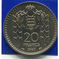 Монако 20 франков 1947 , VF