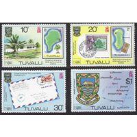 """1980 Тувалу 120-123 Выставка почтовых марок """"ЛОНДОН 80"""""""