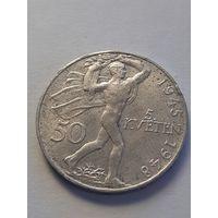 """50 крон Чехословакия 1948 года """"3 года Пражскому восстанию"""". Серебро (проба 0,500). Монета не чищена."""