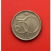 51-24 Чехословакия, 50 геллеров 1979 г.