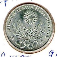 Германия 10 марок 1972 года.Олимпиада в Мюнхене.В холдере.