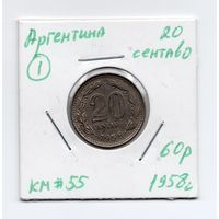 Аргентина 20 сентаво 1958 года -1