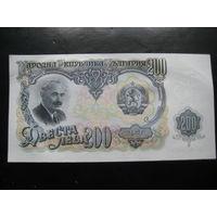 БОЛГАРИЯ 200 ЛЕВОВ 1951 ГОД