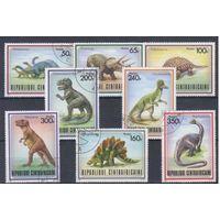 [167] ЦАР 1988.Фауна.Динозавры.  Гашеная серия.