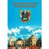 W: Украина. Рекламный журнал, Одесская национальная юридическая академия. Размер 29,5 х 21,0 см, Б/У.