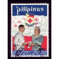1 марка 1972 год Филиппины 1052