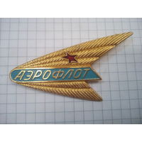 Значок Аэрофлот