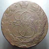 5 копеек 1766 ЕМ, Отличная! С 1 Рубля!