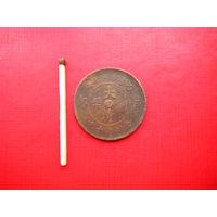 Китайская монета начало 20 века.