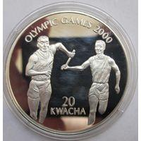 Малави, 20 квач, 1999, серебро, пруф