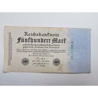 Германия 500 марок T-0624715 - 1922 год (семь знаков)