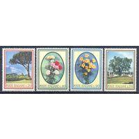 Италия 1966 Станд. Цветы. Деревья, 4 марки