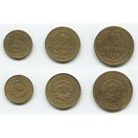 СССР. 2, 3 и 5 копеек (1930)