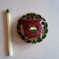 Комсомол Венгрия