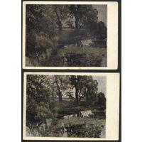 """Открытки 2 шт. 1962 и 1965 г.г. """"Заглохший пруд"""" И.Левитан. Чистые"""