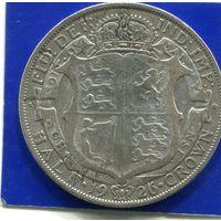 Великобритания 1/2 кроны , 2 шиллинга 6 пенсов 1926 , серебро , Georg V. Лот 2