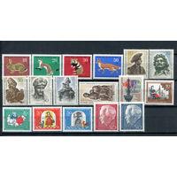 Берлин - 1967г. - Полный годовой набор - MNH, две марки с отпечатками, две с дефектами клея - 17 марок