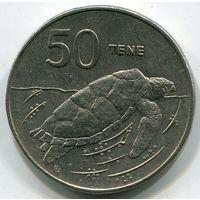 КУКА ОСТРОВА - 50 ЦЕНТОВ 1988