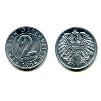 Австрия 2 гроша 1954  состояние