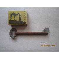 Старый ключ (с номером)