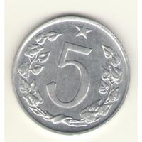 5 геллеров 1962 г.