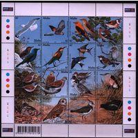 2001 Мальта фауна птицы лист**
