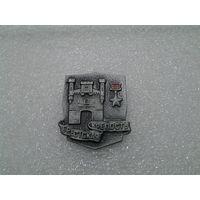 Значок. Брестская крепость.