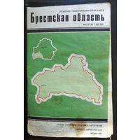 Брестская область, карта.