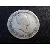 5 злотых польских 1817 г.