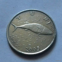 2 куны, Хорватия 2005 г., AU