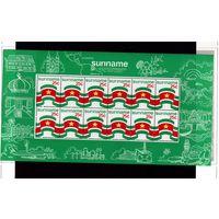 Суринам-1976,(Мих.715-716) **  , 2 м/л, 20% каталога, Флаг и герб
