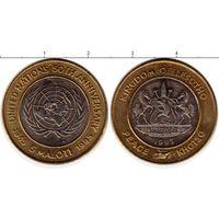 Лесото 5 малоти 1995 50 лет ООН UNC