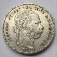 Австрия, форинт, 1879, серебро