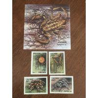 Танзания 1994. Паукообразные