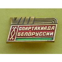 VIII cпартакиада Белоруссии. 980.