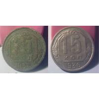 Трилон б(Средство для чистки монет)