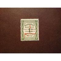 Марокко 1915 г.Французский протекторат. Налог.