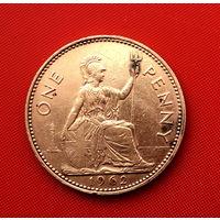 55-18 Великобритания, 1 пенни 1962 г.