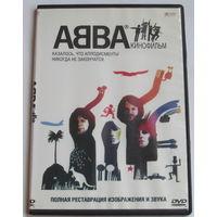 ABBA: The Movie (1977, легендарный фильм Лассе Халльстрёма, DVD-5)