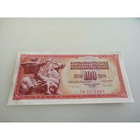 100 динаров 1986 г., Югославия