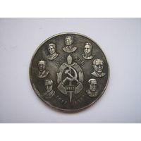 ВЧК-КГБ. 50 рублей.