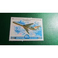 СССР 1979 г. История отечественного авиастроения