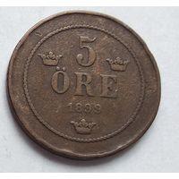 Швеция 5 эре, 1899 5-8-18