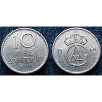 W: Швеция 10 эре 1968 (478)