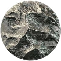 "Камерун 2000 франков 2021г. ""Гора Эверест"". Монета в подарочном футляре; сертификат; коробка. СЕРЕБРО 62,20гр.(2 oz)."